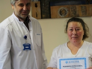 Medical specialist of the month